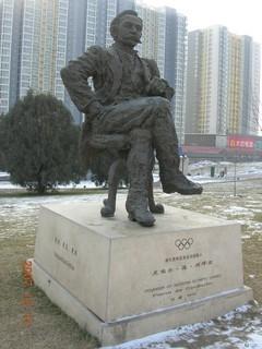 现代奥林匹克创始人