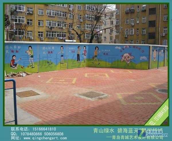 弟子规手绘-青岛墙体手绘/青岛墙体手绘公司-zol相册