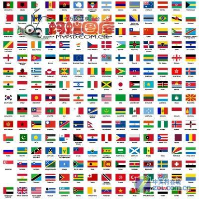 旗帜图标   全球各国家国旗png图标 png素材 三联   国家旗高清图片