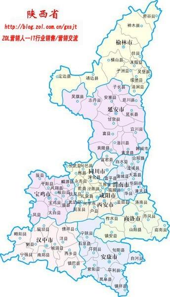 陕西省地图!